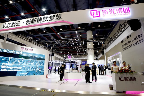Semiconductro conglomerate Tsinghua Unigroup's stand at the 15th Optics Valley of China International Optoelectronic Exposition and Forum in Wuhan in 2018. Photo: Handout