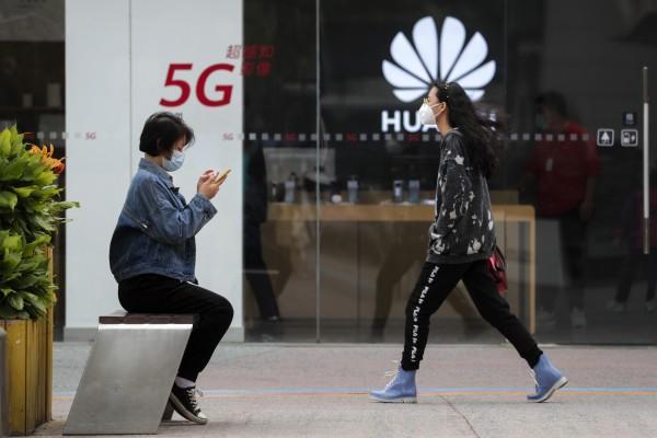 A Huawei Technologies retail store in Beijing. Last week, US National Security Adviser Jake Sullivan urged Brazilian President Jair Bolsonaro not to use Huawei in the development of its 5G network. Photo: AP