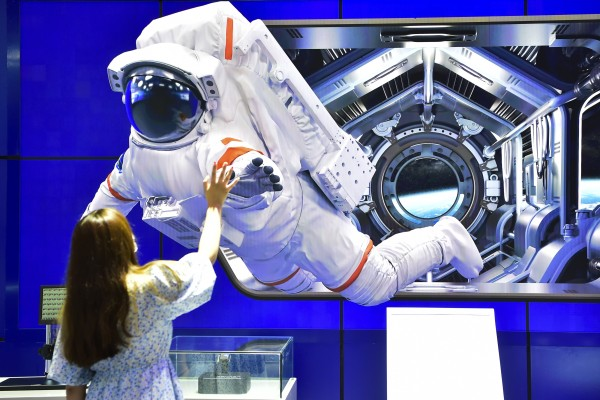 A 3D product on product at the Smart China Expo 2021 in Chongqing on August 22, 2021. Photo: Xinhua