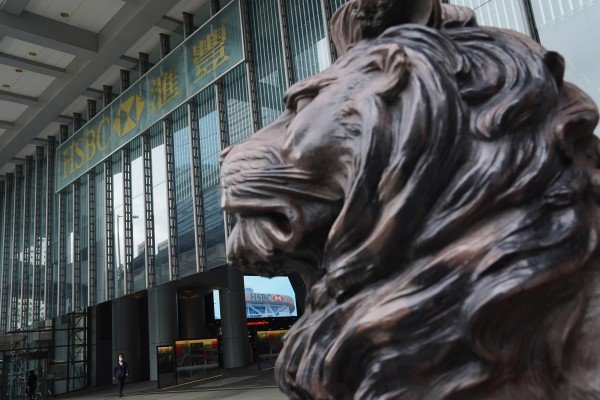 HSBC is aiming to be among the first batch of financial institutions in Hong Kong to offer investment products under the cross-border Wealth Management Connect. Photo: Sam Tsang