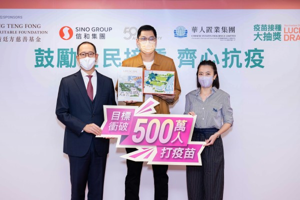 The winner of the flat that was given away in a bid to boost Hong Kong's vaccination drive. Photo: Handout