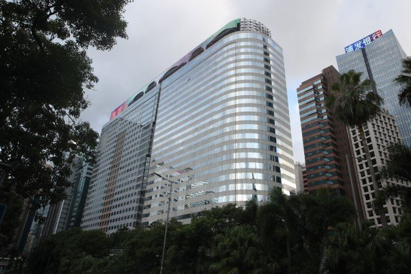 View of China Evergrande Centre in Wan Chai, Hong Kong in September 2021. Photo: Edmond So