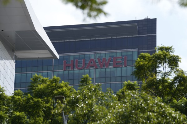 The logo of Huawei Technologies Co is seen on a building inside the telecommunications giant's sprawling main campus in Shenzhen, in southern Guangdong province, on September 25, 2021. Photo: AP