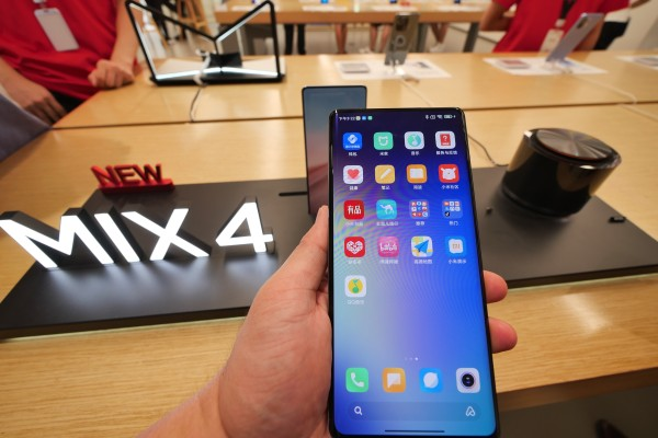 Xiaomi Corp's MIX 4 5G smartphone is seen at the company's store in Guangzhou, capital of southern Guangdong province, on August 11, 2021. The company has denied allegations that users of its smartphones are being censored. Photo: VCG via Getty Images