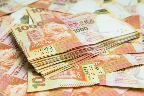 Hong Kong's one thousand dollar note. Photo: Shutterstock