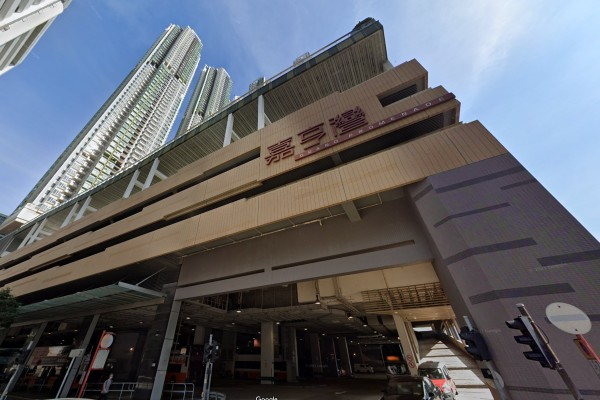A Russian diplomat's positive Covid-19 test has prompted the overnight lockdown of Tower One of Grand Promenade in Sai Wan Ho. Photo: Google