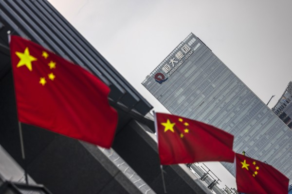 China's central bank has said poor management has led to the crisis facing Evergrande Group. Photo: EPA-EFE