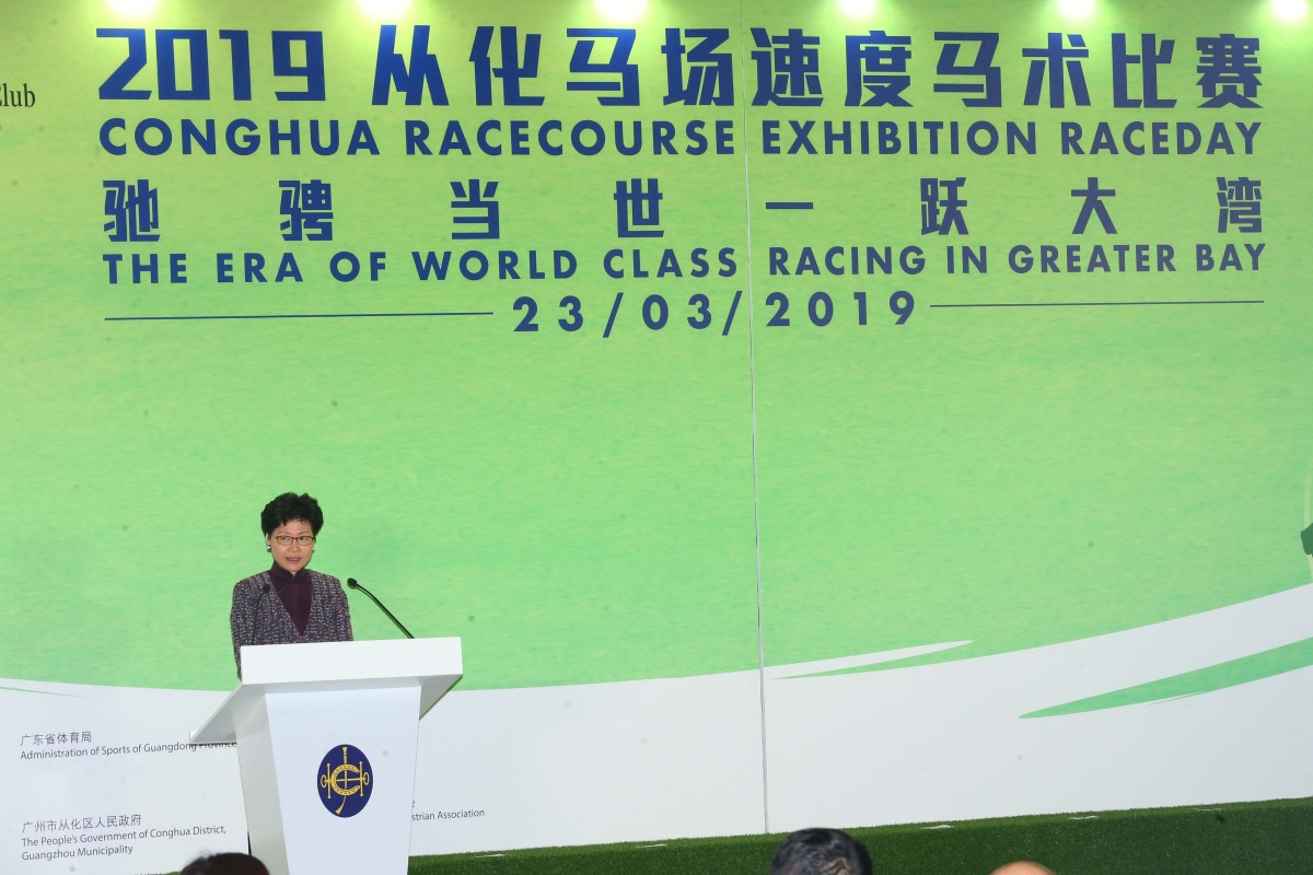 Hong Kong Chief Executive Carrie Lam talks at the first exhibition race day at Conghua. Photos: Kenneth Chan