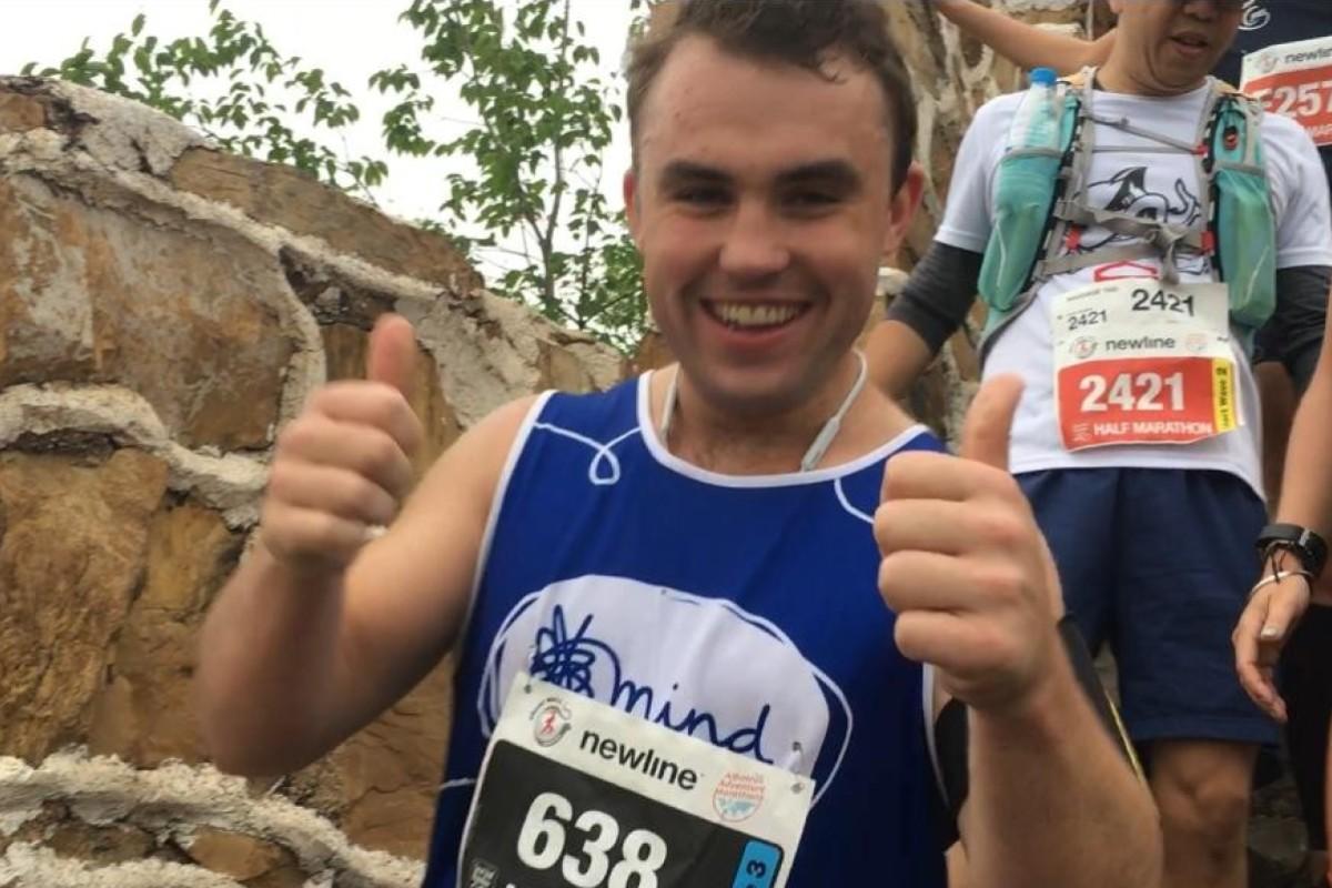 Duncan 'Barney' Swanson finishes the Great Wall Marathon despite stumpy legs and bleeding nipples. Photo: Mark Agnew