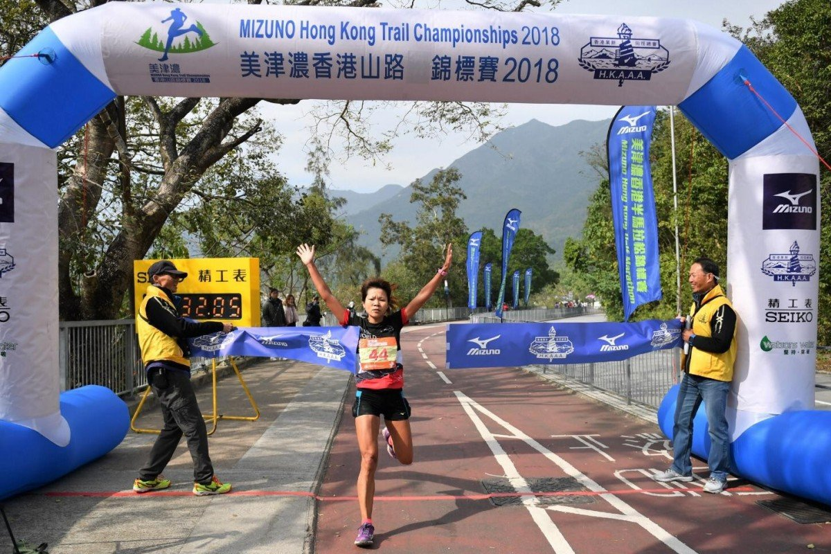 Leung Ying-suet wins the Hong Kong Trail Championships and qualifies to race in Portugal at the worlds. Photo: HKAAA