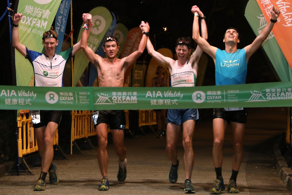Team Gone Running-Joint Dynamics win the Oxfam Trailwalker. Their victory has been nominated for Best Team Run Award. Photo: Felix Wong