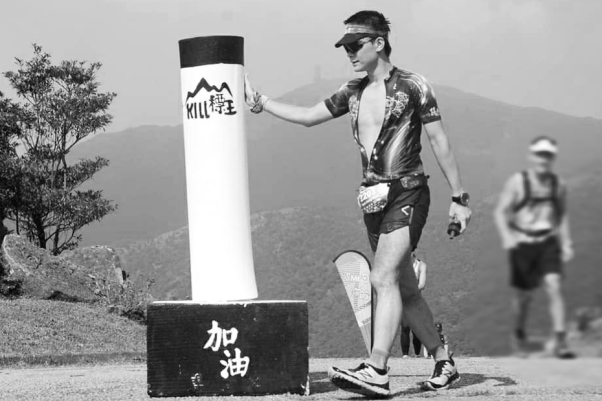 Kwok Yuen-hung during his final race. He went missing during a 23.1km race and was found dead almost two days later. Photo: Tommy Mok @Running.biji