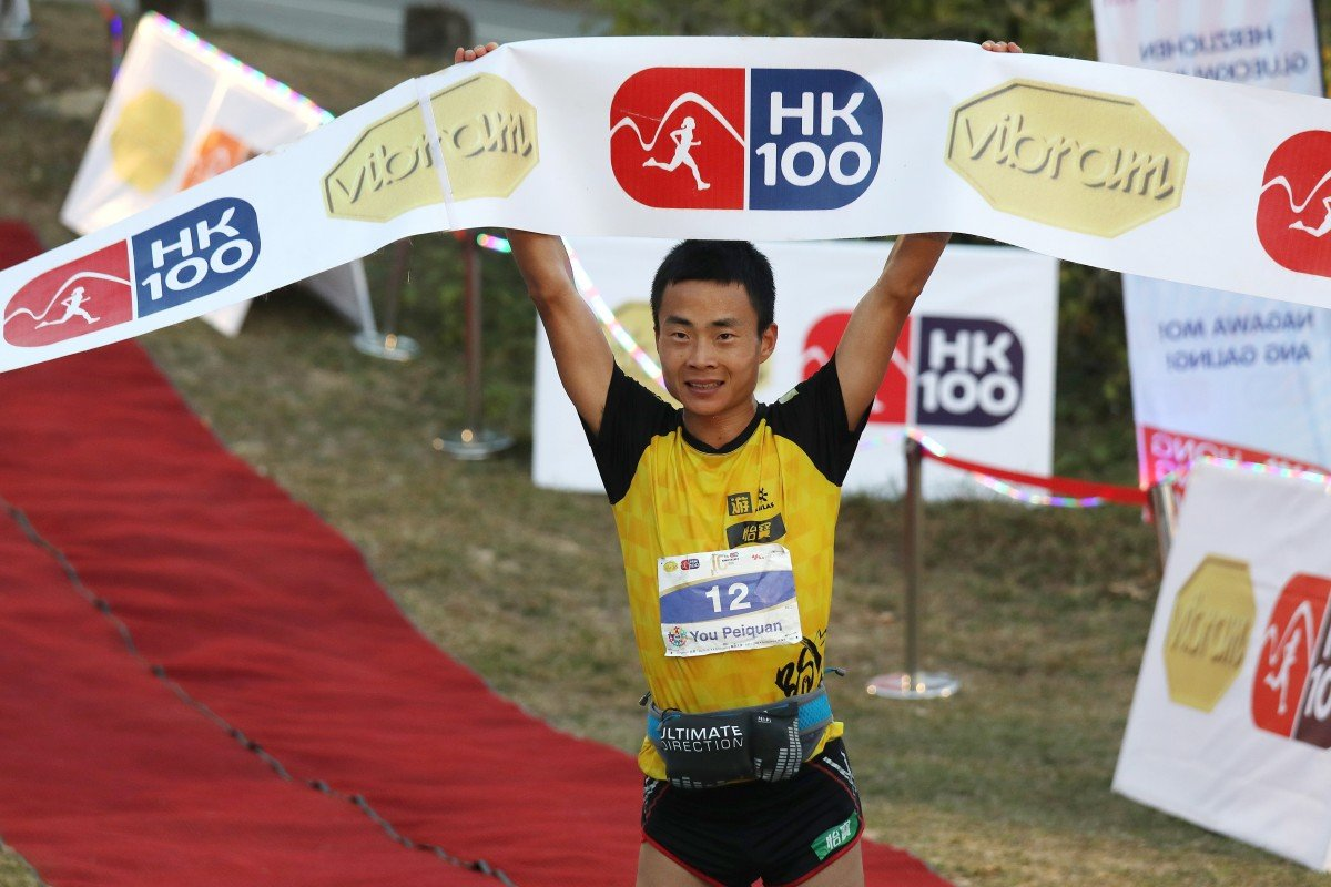 You Peiquan wins the HK100. Photo: Xiaomei Chen