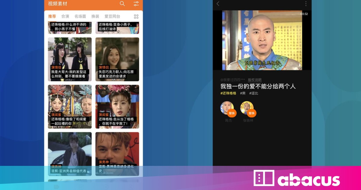 We tested Zao, the viral Chinese deepfake app | Abacus