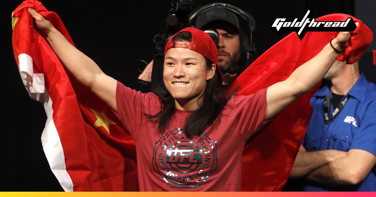 Chinese UFC champ Zhang Weili comes from a city famous for martial arts