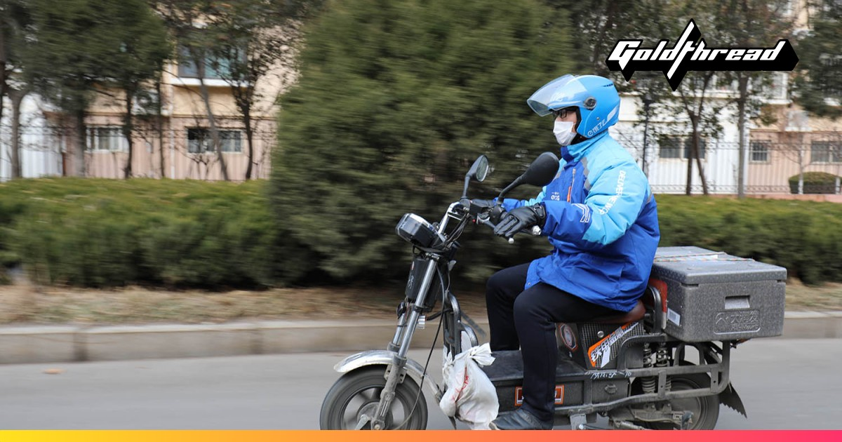 China's delivery drivers are now basically first responders