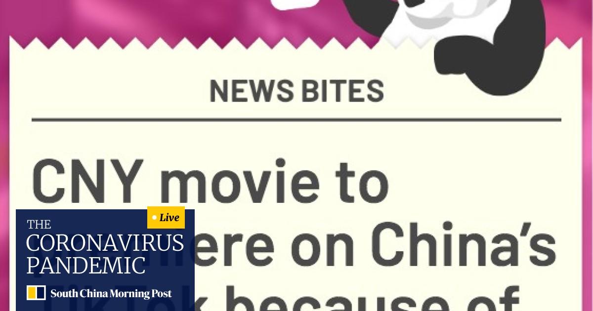 Cny Movie To Premiere On China S Tiktok
