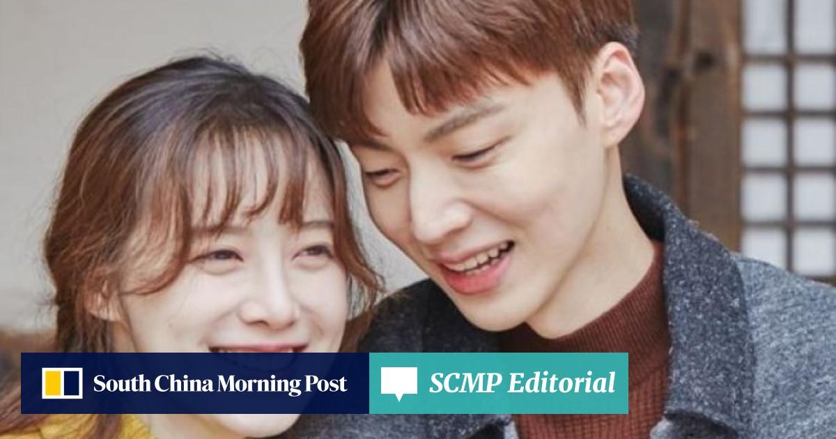Why are K-drama stars Ahn Jae-hyun and Koo Hye-sun getting a