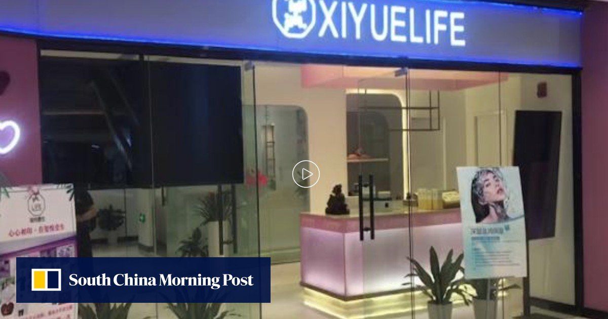 Chinese Spa Customer Calls Police After Her Massage Is -9097