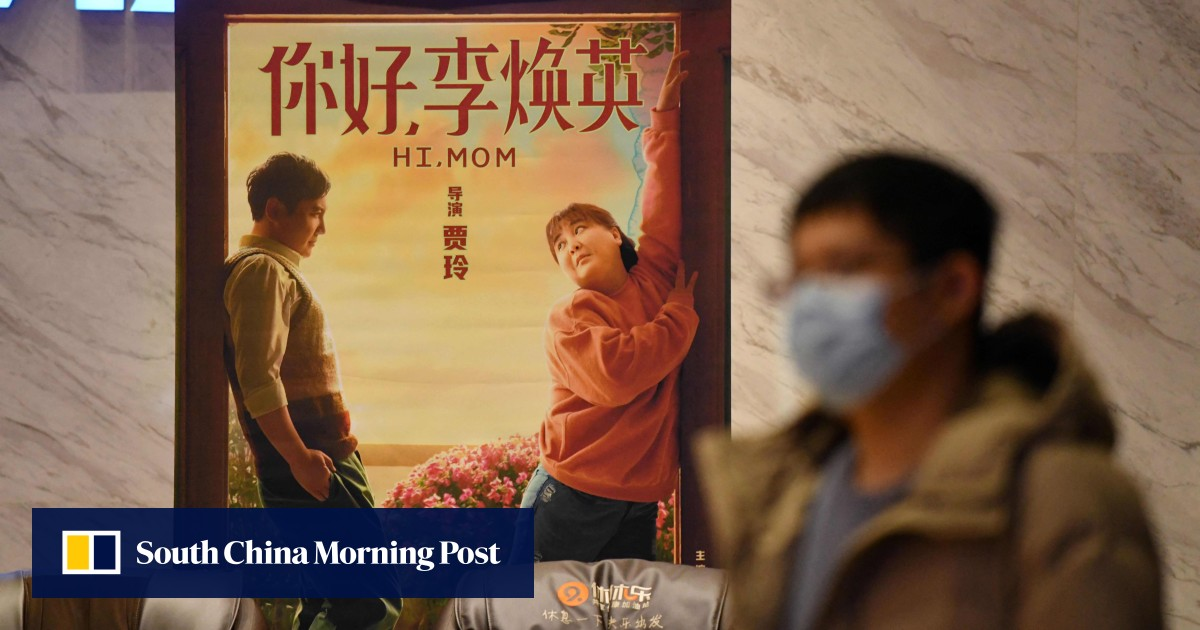 Chinese cinema ticket sales hit record US$1.7 billion in February