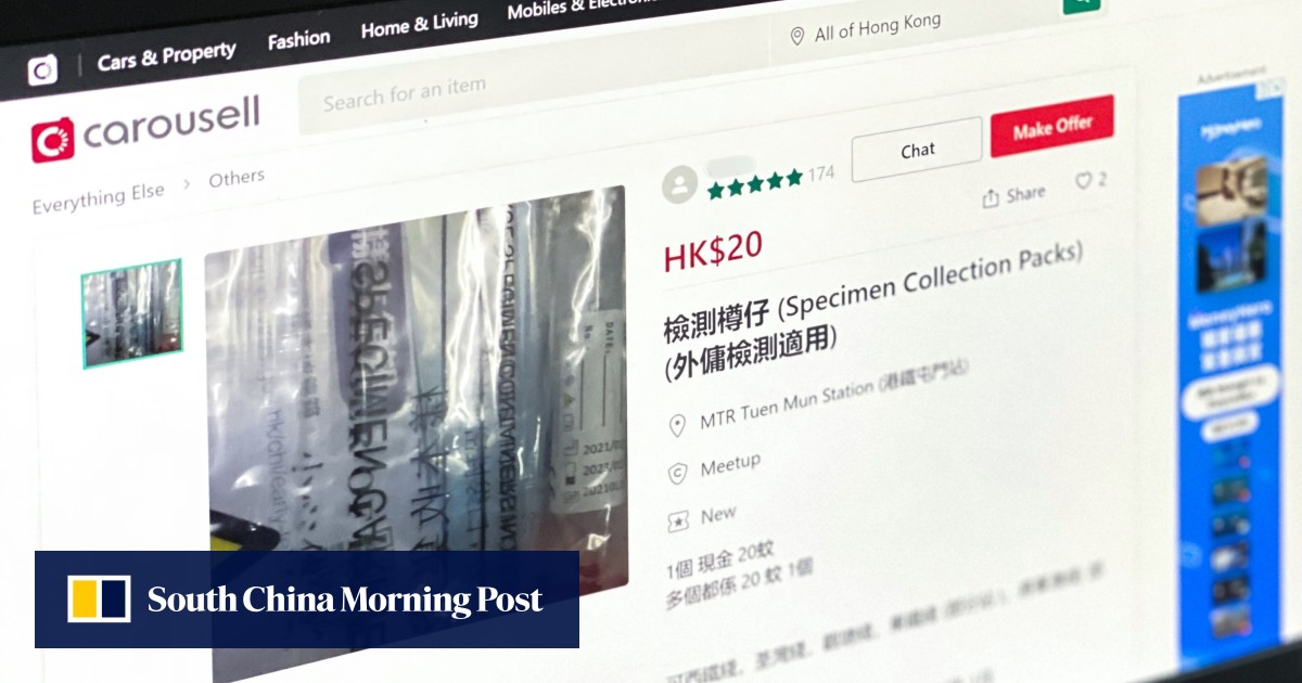 Hong Kong's free Covid-19 specimen bottles being scooped up, sold online