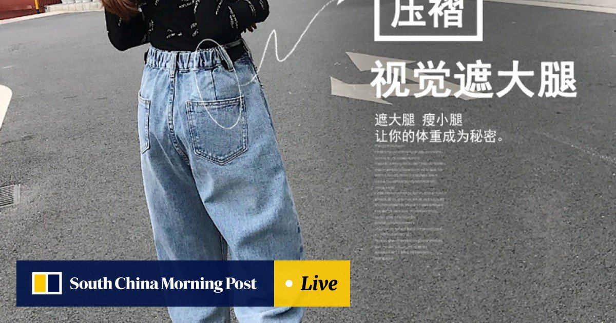 d4e2177af9c Taobao predicts 2019 China fashion trends: boyfriend jeans, oversized  blazers, rise of suits | South China Morning Post