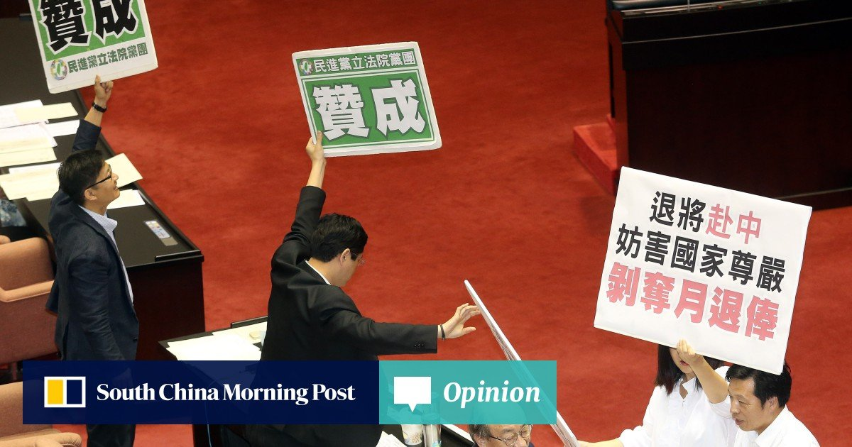 Taiwan bars retired top officials from 'political events