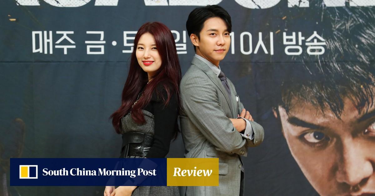 Has K-drama stars Suzy and Lee Seung-gi's new spy series