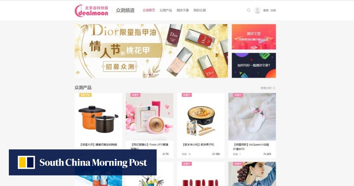 f5a27d519f6a3 From Gucci to Manolo Blahnik, the booming e-commerce site targeting  Chinese-Americans – and the brains behind it | South China Morning Post