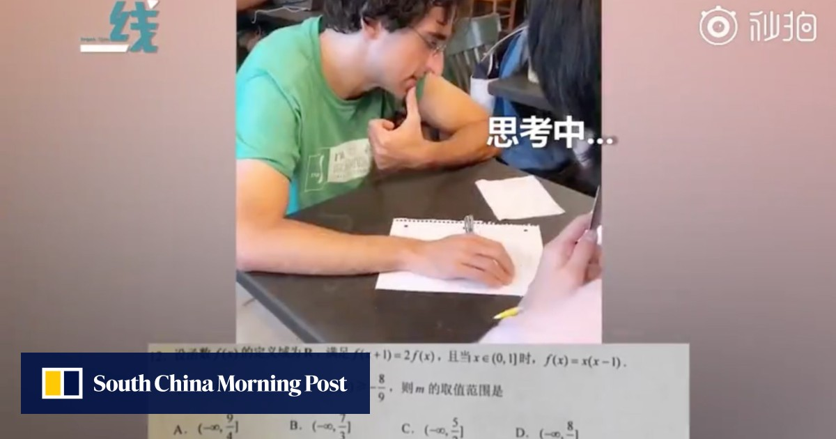 Chinese university entrance exam maths question leaves US
