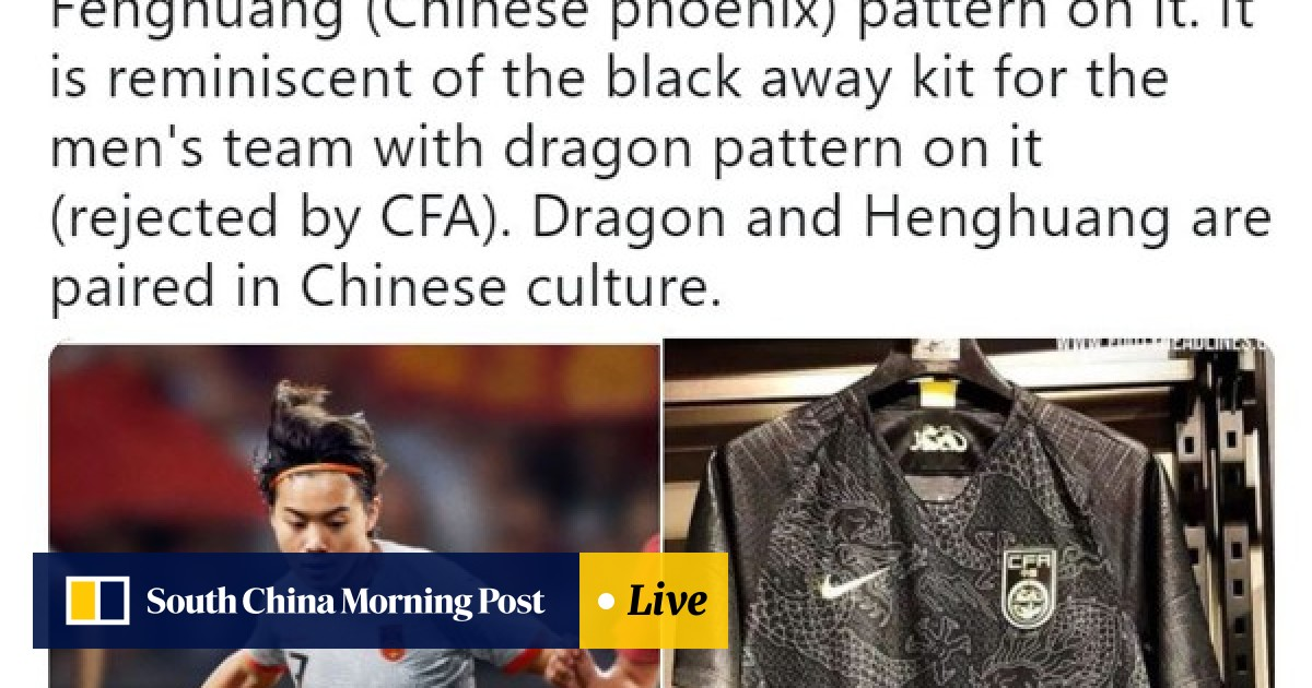 China's Nike kit wins praise as Women's World Cup jerseys are