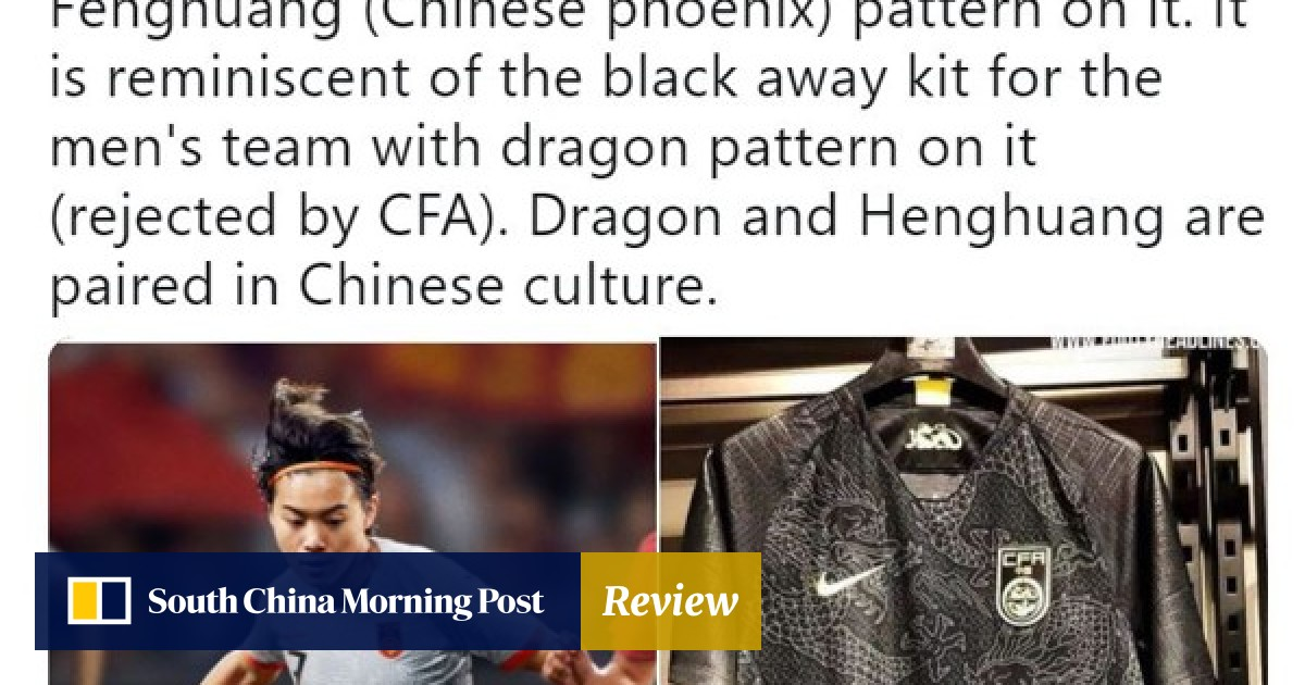 8640425c0 China s Nike kit wins praise as Women s World Cup jerseys are launched in  Paris