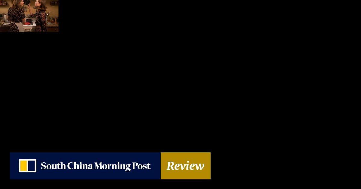 Greta film review: Isabelle Huppert terrorises Chloe Grace