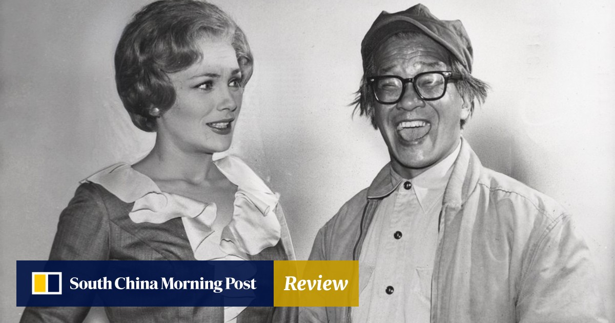 Chinese-American writer H T  Tsiang's novel The Hanging on