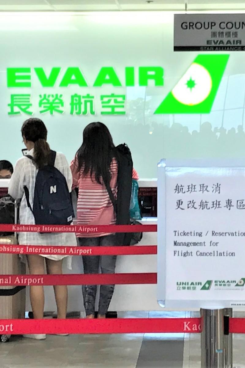 Cabin crews urge EVA Air to resume talks to end Taiwan's longest