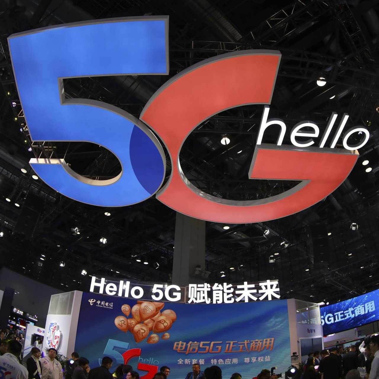 5G now available to users in China.