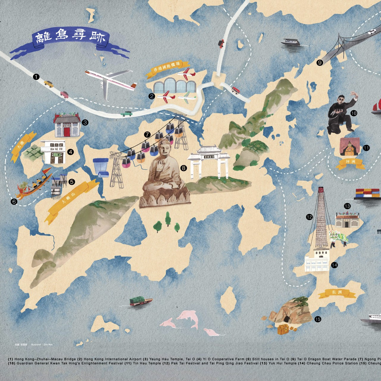 History of Hong Kong's outlying islands celebrated in