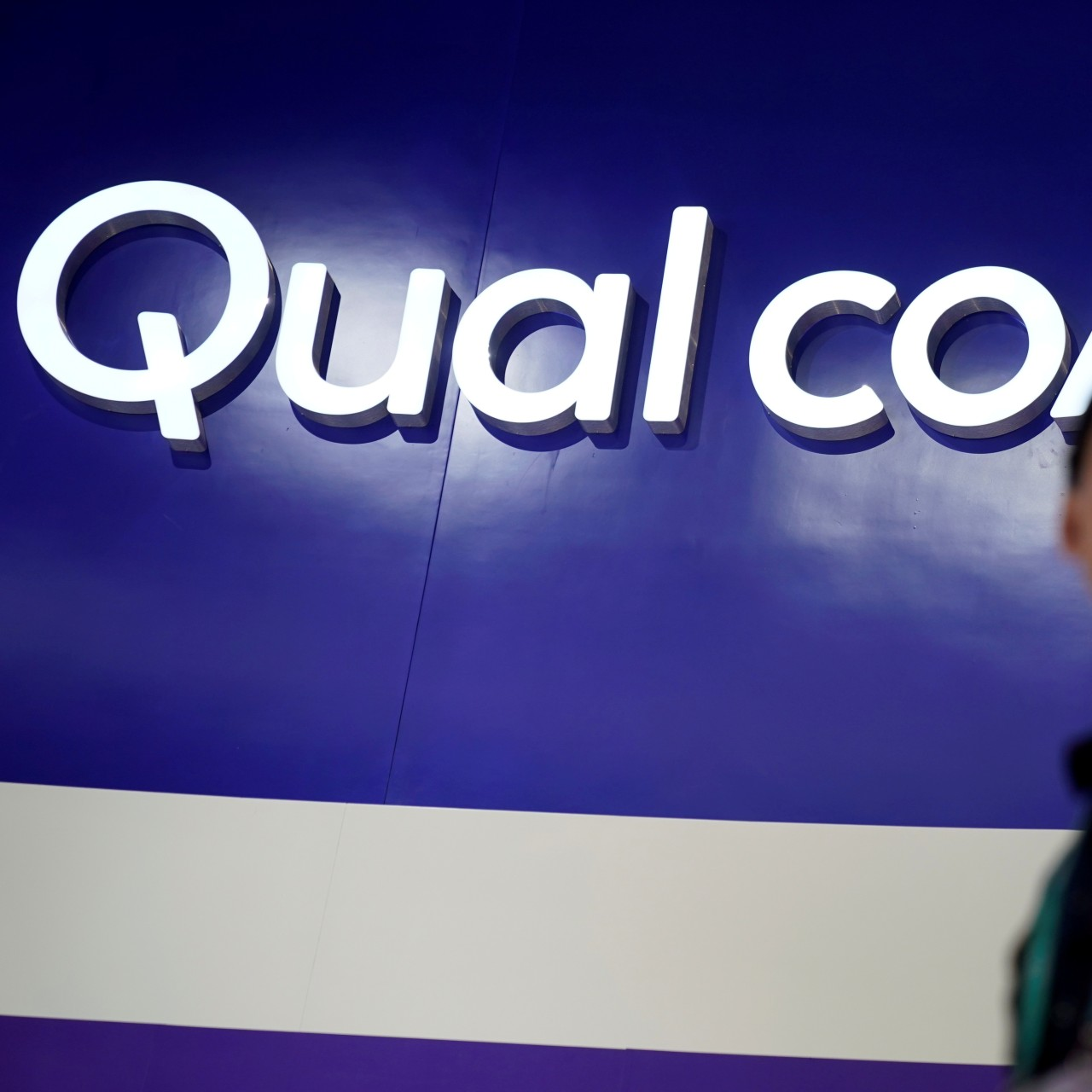 Qualcomm said to end chip partnership with local government in