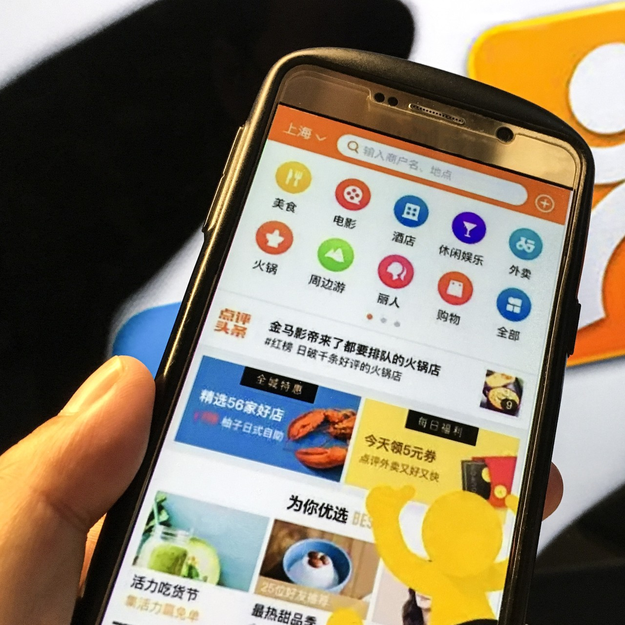 China's Meituan Dianping narrows losses, pushes forward