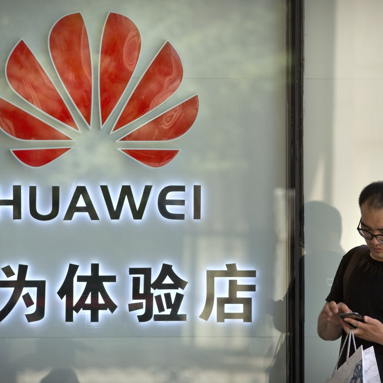 By blacklisting Huawei, the US may have triggered a new era