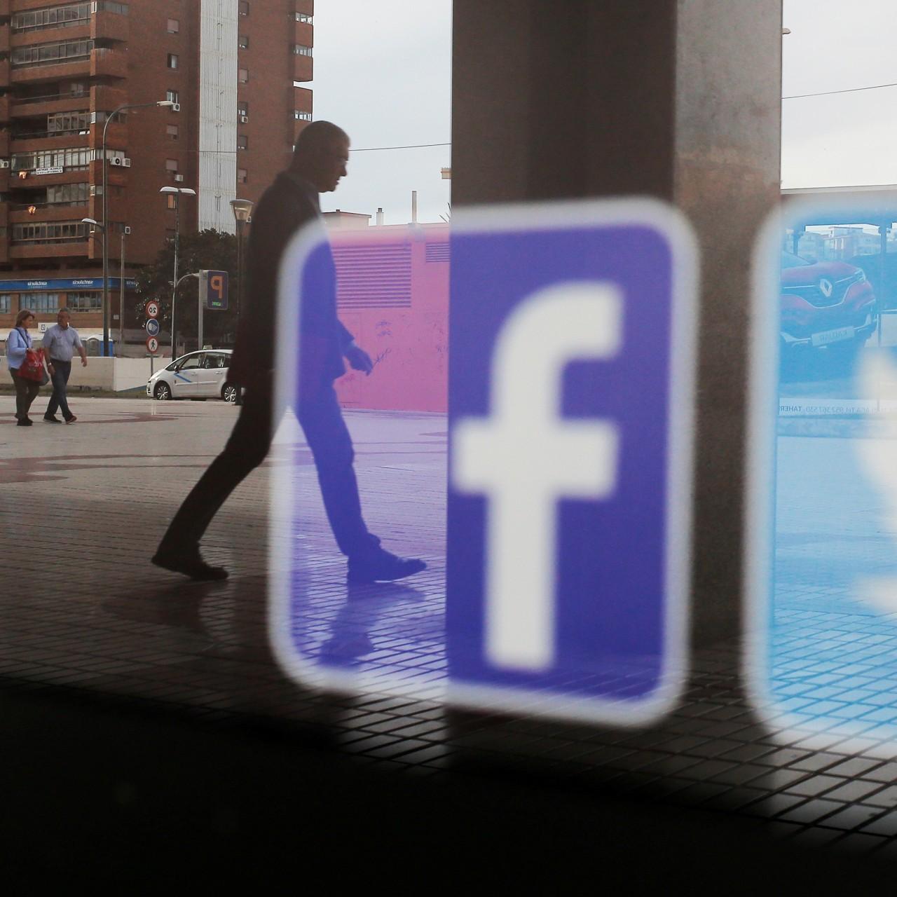 QQ? Weibo? Youku? US visa applicants told to list social media