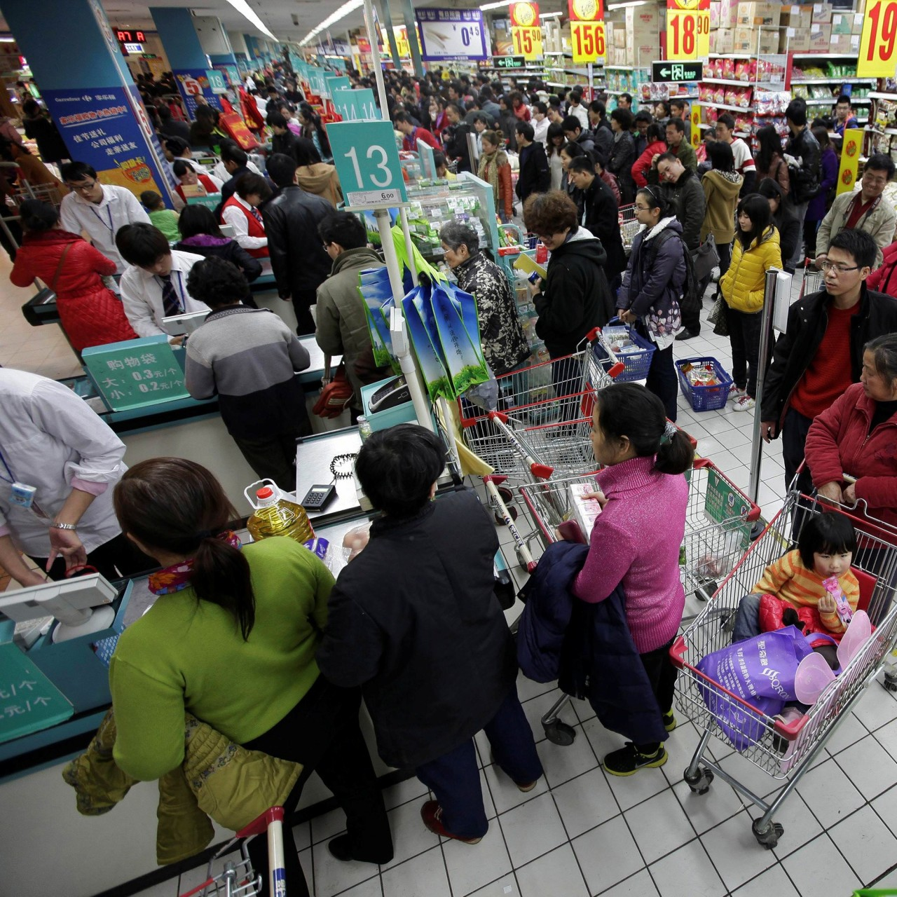 Carrefour sells 80 per cent of its Chinese retail operations to