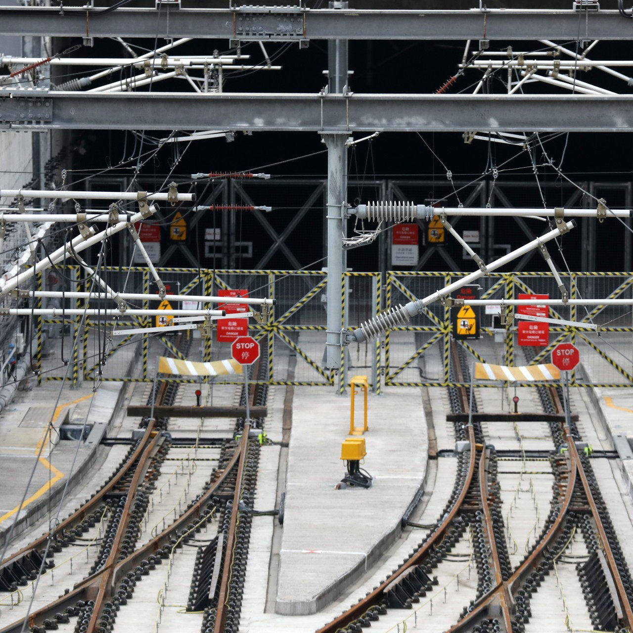 Best Backup Iron Sights 2020 First section of Hong Kong's most expensive rail project, the Sha