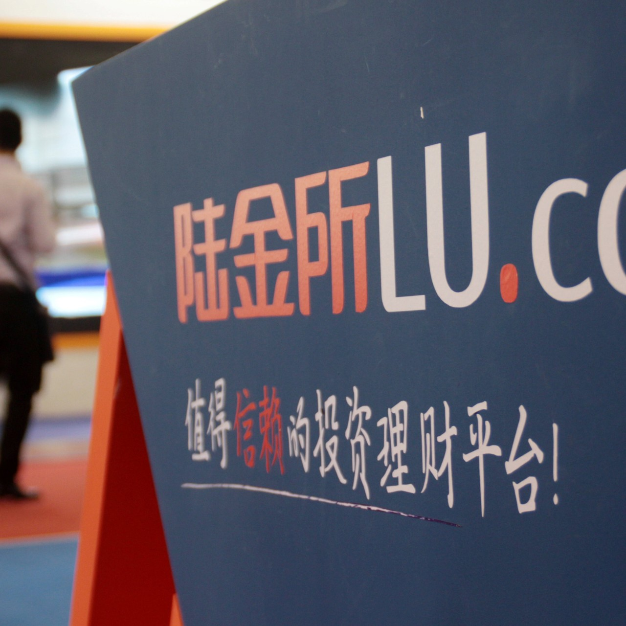 Investors left to rue losses as fraudulent Chinese P2P
