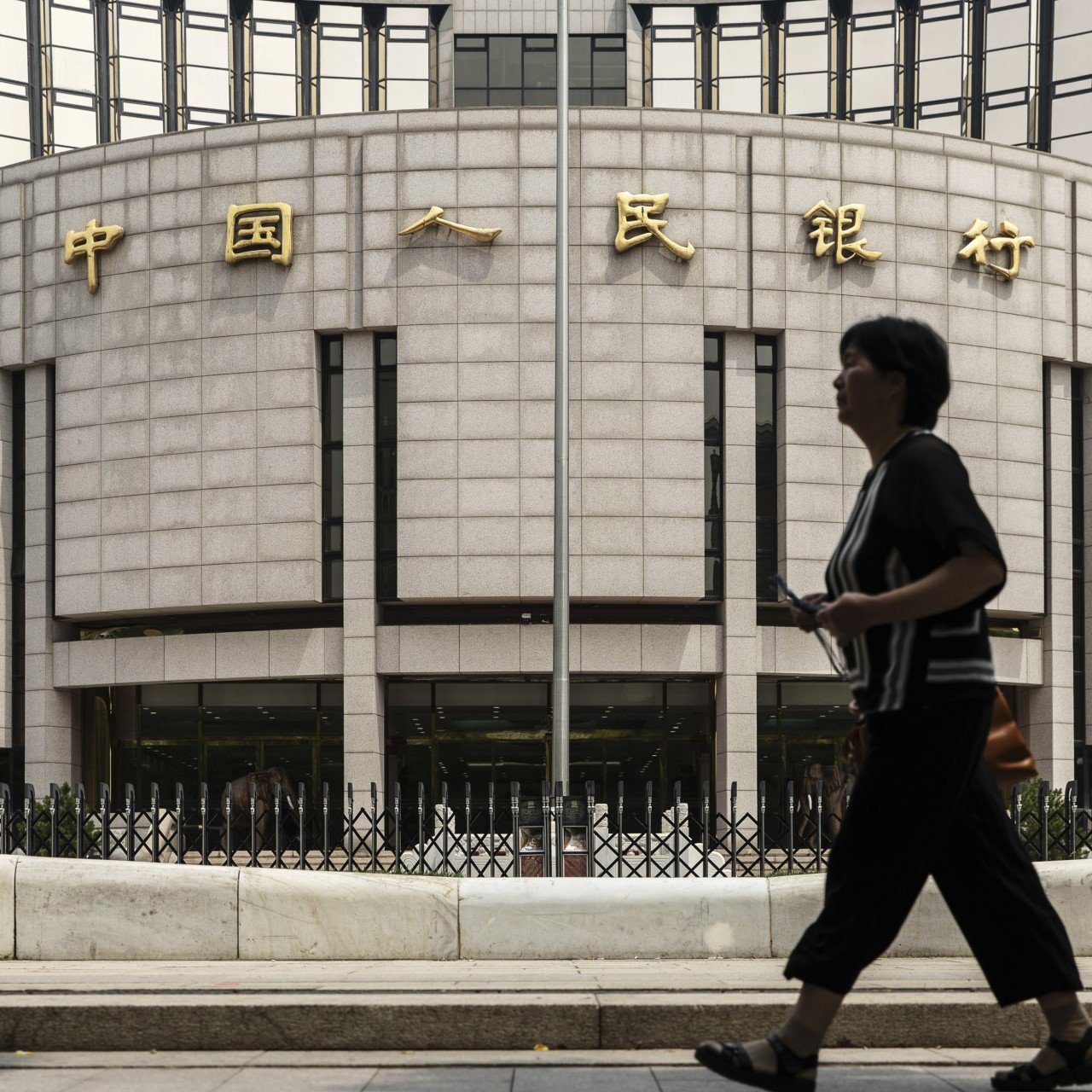 Best Sectors To Invest In 2020 China to open up finance sector to more foreign investment in 2020
