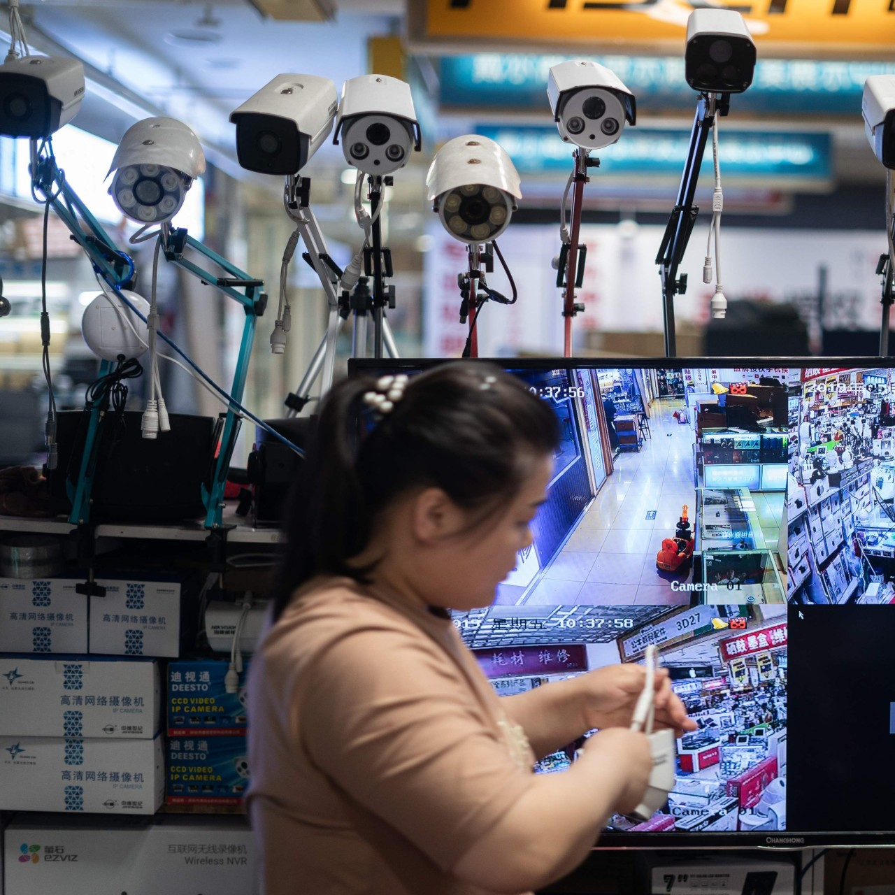 In China, Big Brother is watching you even as you sort your trash