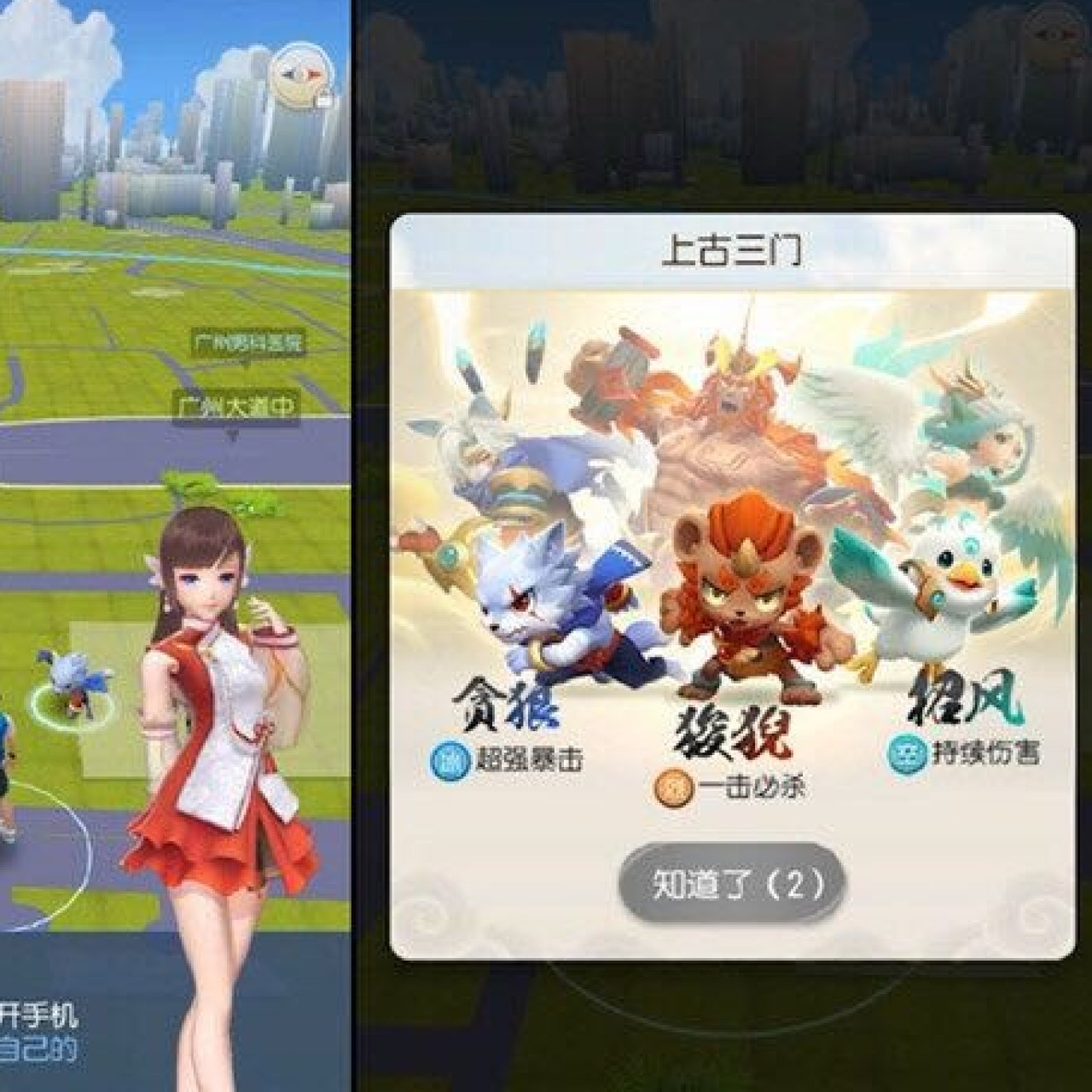 5G cloud gaming was the hot topic at ChinaJoy 2019  But is it just