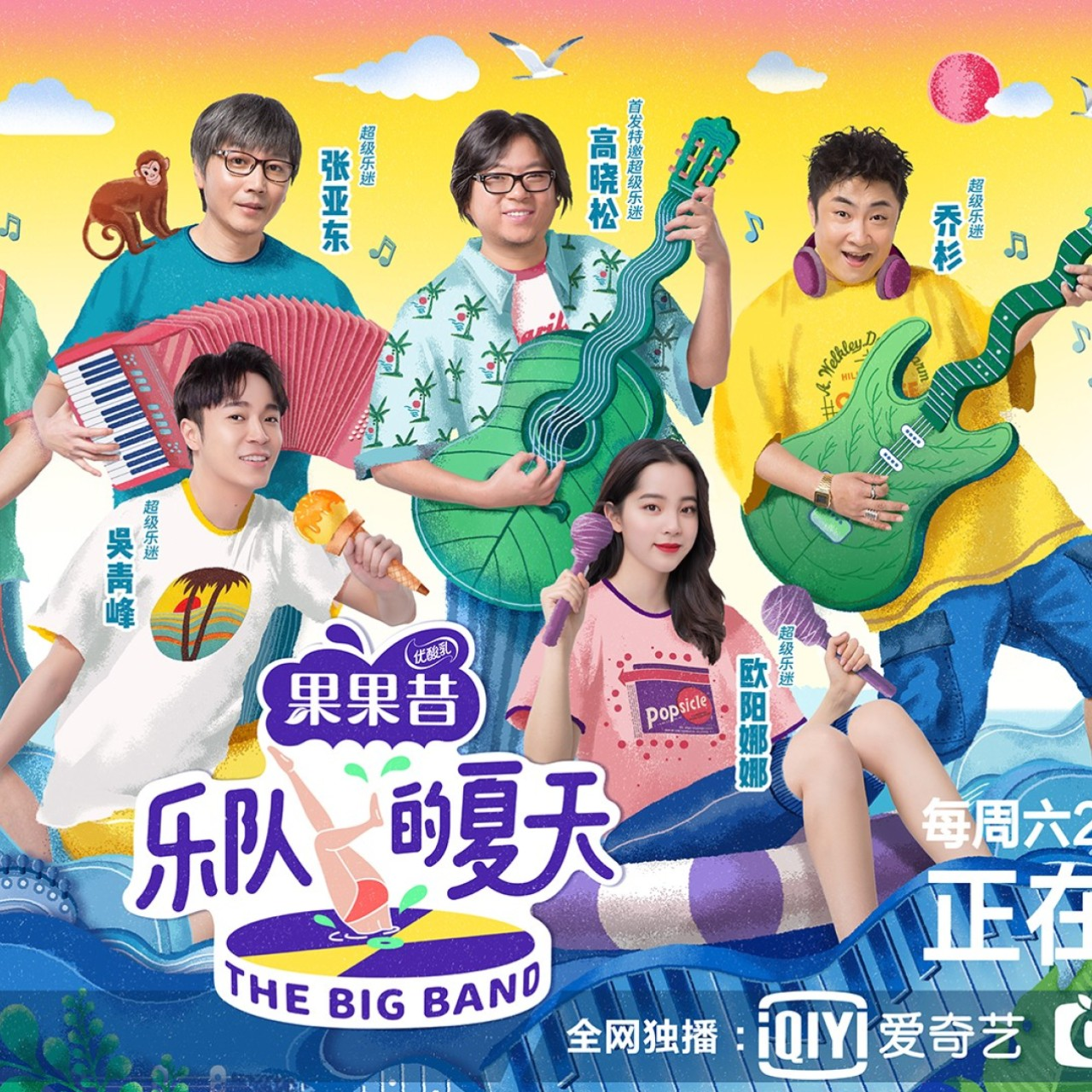 China's 'king of reality TV' on The Rap of China, and how indie