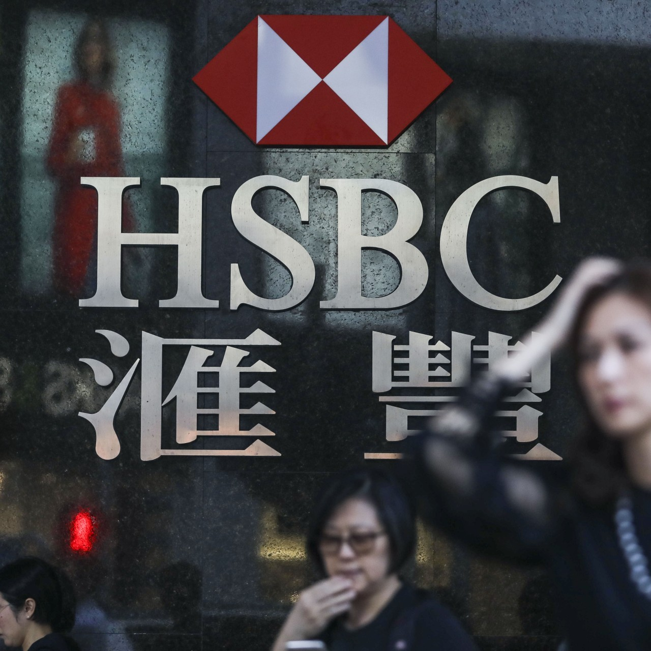 HSBC strikes back in mobile payment war, lifts PayMe monthly top-up
