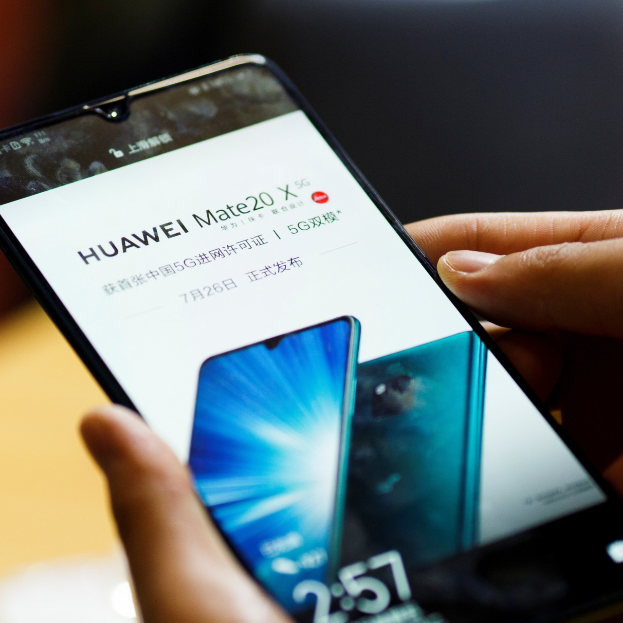 Huawei Browser Update